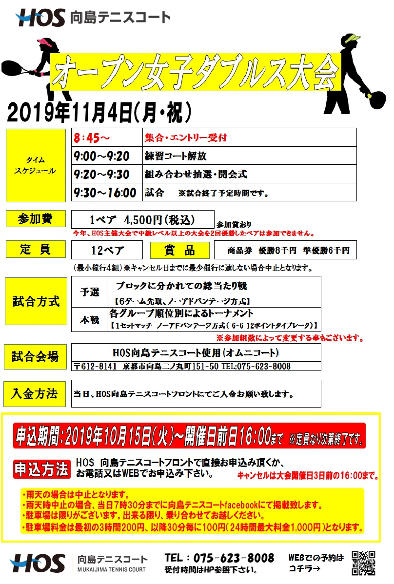 2019.11OPWD